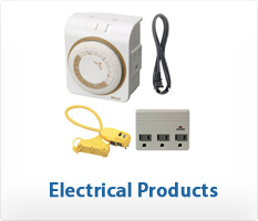 GFCIs, Timers, Power Cords, Surge Protectors and More